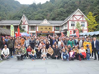 大明山旅游