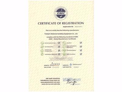 GMC环球市场注册证明