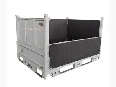 折叠钢板箱——货架料箱