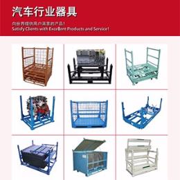 纺织建筑业物料架-2